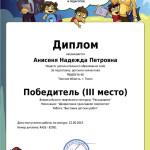 diplom 10 (4)